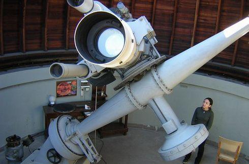 Türkiye deki astronomi ve uzay bilimleri bölümleri astro türk